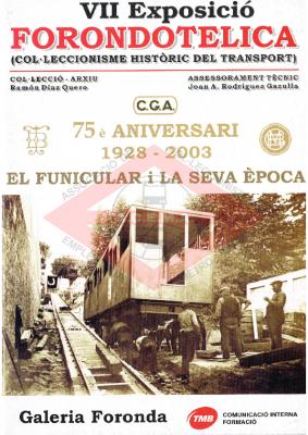 VII Exposició forondotèlica