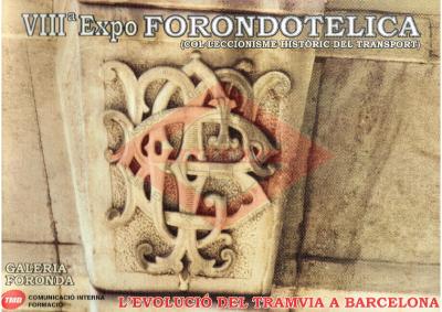 VIII Exposició forondotèlica